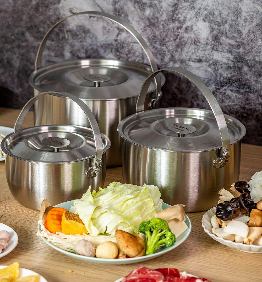 杂志12期 + 顶尖厨师-316不锈钢手提调理锅三件组