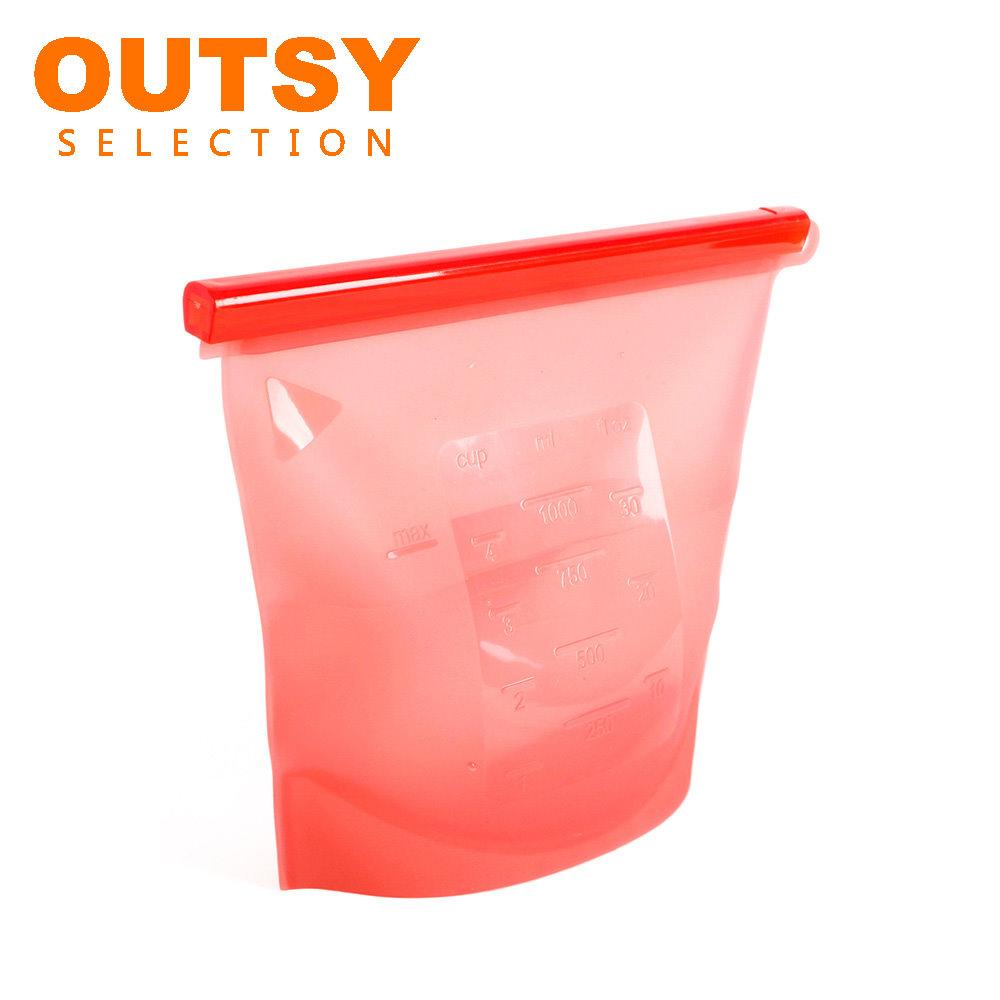 OUTSY環保矽膠食物密封袋